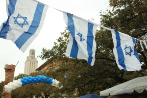 Israeli flags sway in the wind at the 44th Annual Israel Block Party at the University of Texas at Austin.